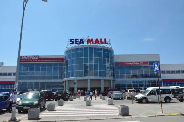 Действующий ТЦ СиаМол в Севастополе