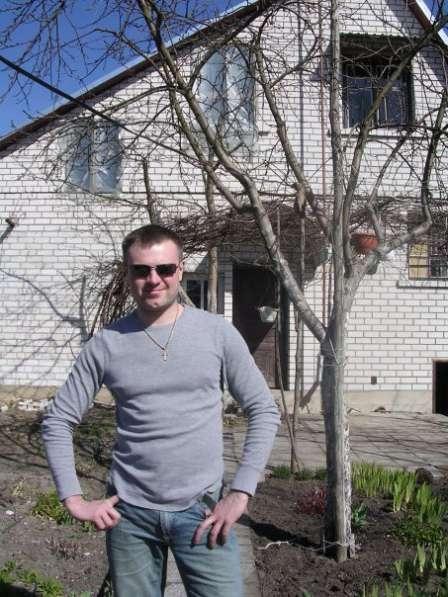 Serz, 41 год, хочет познакомиться – Познакомлюсь с доброй и милой женщиной