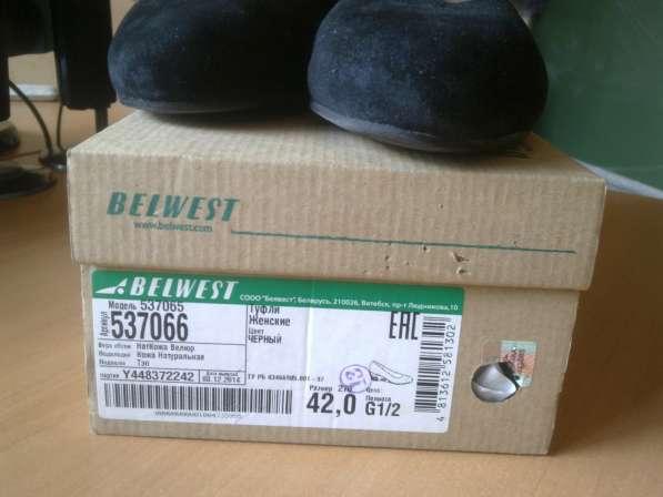 Туфли замшевые р.42 Белвест в фото 3