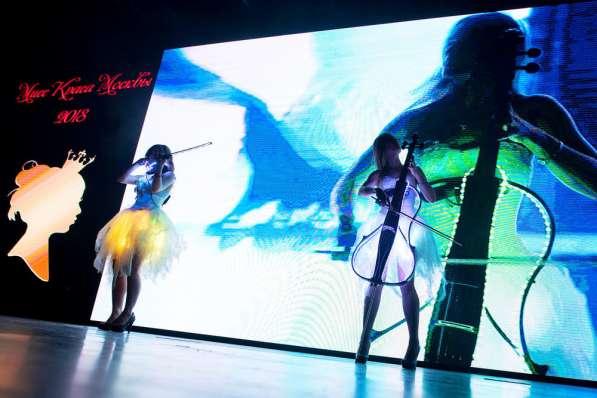 Katrin Electro SHow-Инструментально световое шоу в Москве