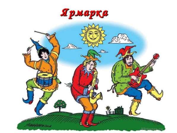 """Приглашаем Участников на универсальную ярмарку """"ВЕЛИЯ"""""""