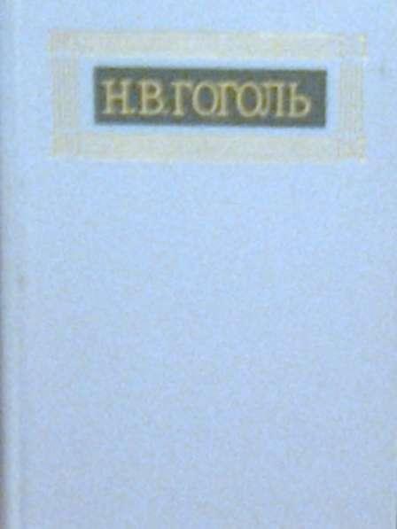 Самобытнейший Гоголь