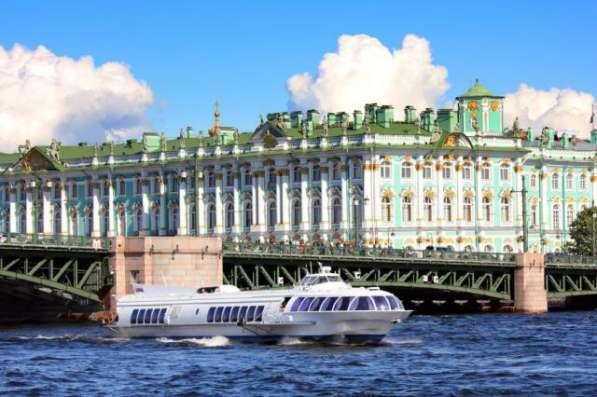 Путешествия и отдых в Санкт-Петербурге