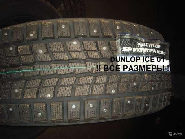Новые шипы Dunlop 235/45 R17 Winter ICE01