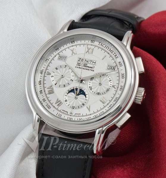 Оригинальные копии наручных часов Zenith