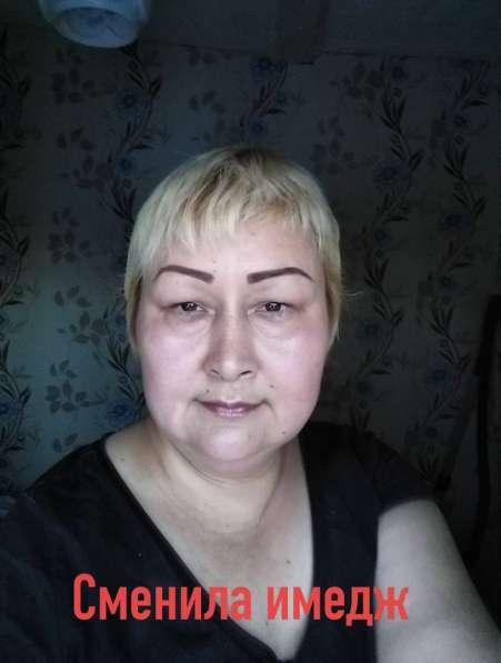 Римма, 43 года, хочет познакомиться – Римма, 41 год, хочет найти новых друзей