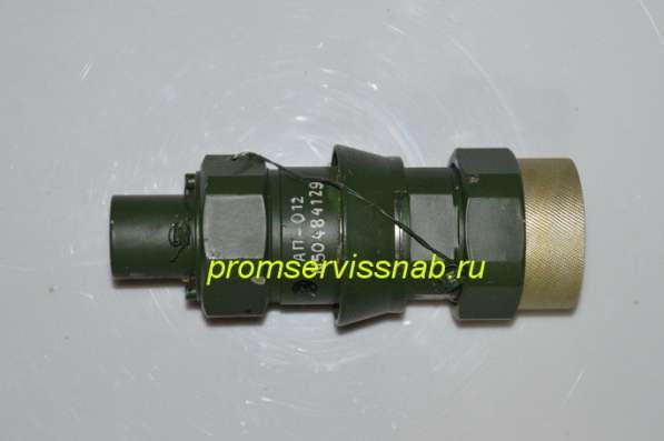 Клапан предохранительный АП-008, АП-014, АП-021 и др в Москве фото 18