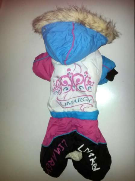 Одежда для собак новая и б/у