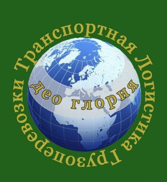 Грузоперевозки, домашние переезды по Саратову и России
