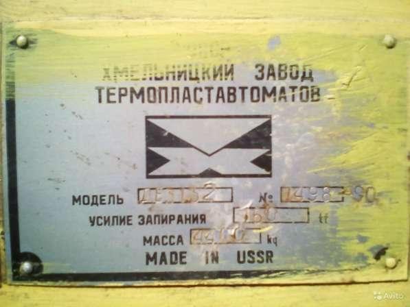 Термопластавтомат ДЕ-3132 б/у