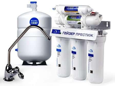 Фильтр для воды скидка только для мам и малышей