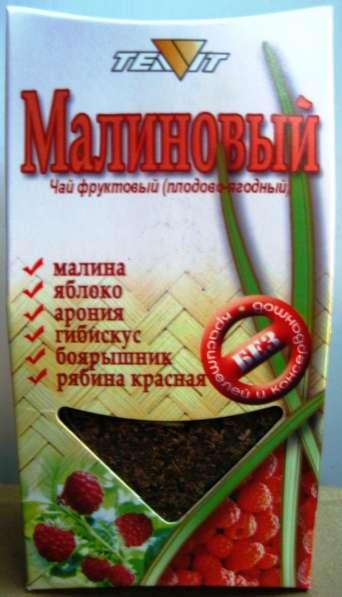 """Чай """"Малиновый"""""""