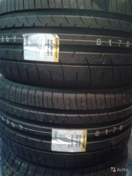 Новые комплекты 255/50 R19 Sport Maxx050+ XL