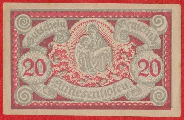 Австрия Антизенхофен нотгельд 20 геллеров 1920 г.