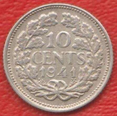 Нидерланды Голландия 10 центов 1941 г №1 Серебро