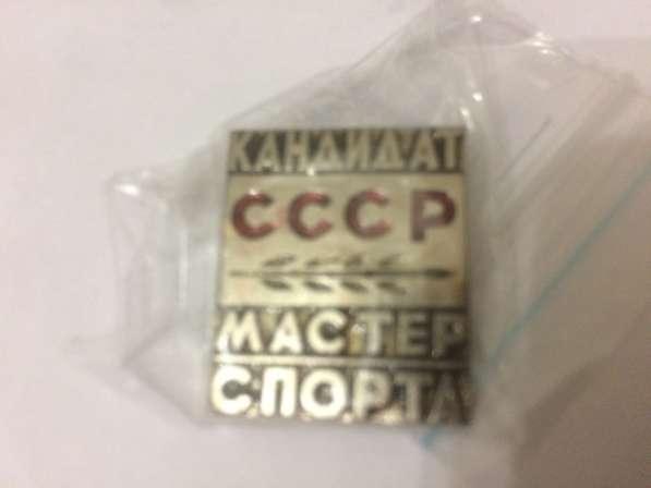 ЗНАЧКИ СССР. ЗНАКИ в Москве фото 8