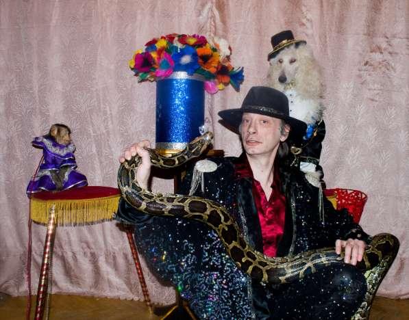 Шоу с дрессированными животными Карнавал