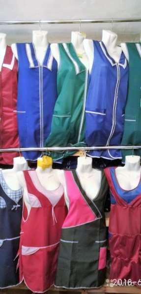 Медицинские халаты, костюмы, костюмы шеф-повара в Санкт-Петербурге фото 3