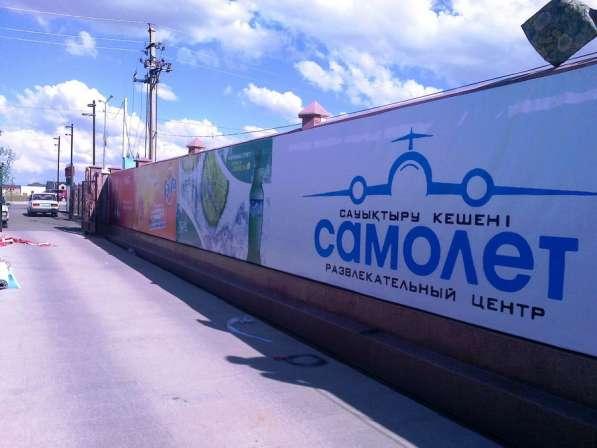 Изготовление рекламных баннеров в Алматы в фото 3