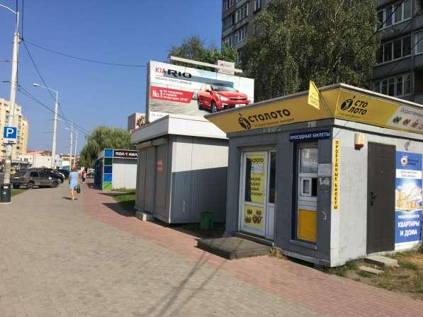 Сдам торговый павильон ул. 9 Апреля в Калининграде
