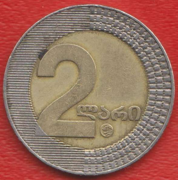 Грузия 2 лари 2006 г