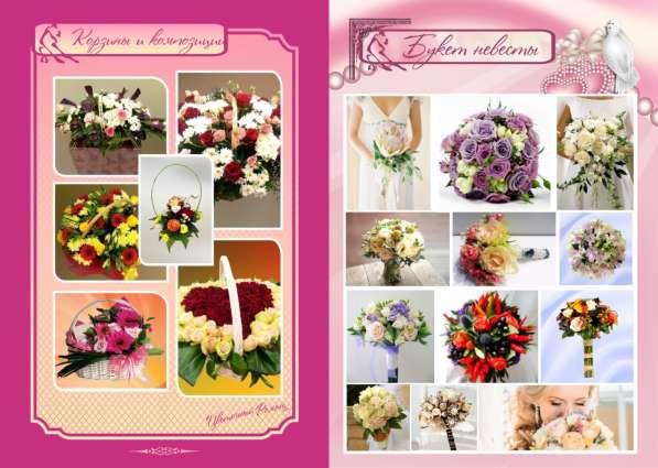 Продажа букетов на заказ из цветов, конфет, украшение свадеб