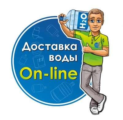 Доставка воды online