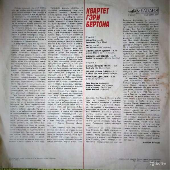Пластинки джаз 3 диска в Омске фото 6