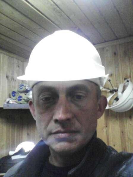 Вячеслав, 44 года, хочет познакомиться