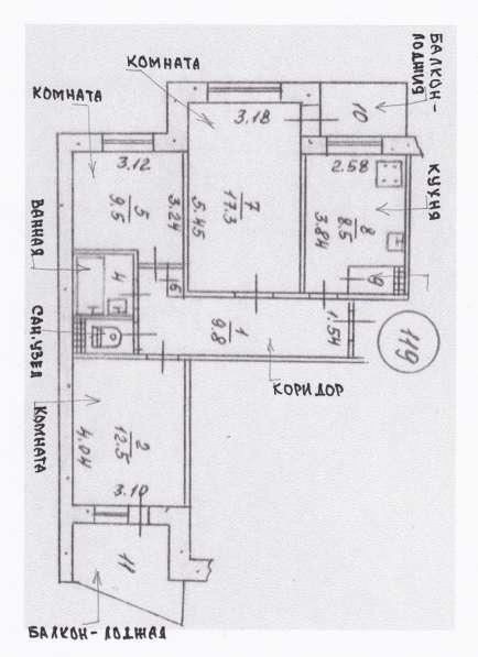 3-х комнатная квартира на Бела Куна