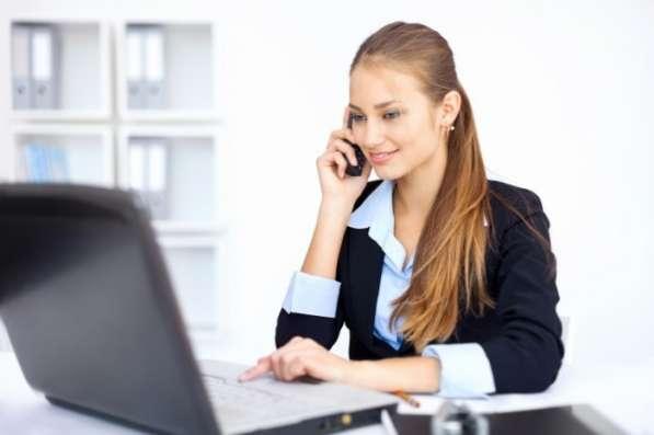 Курсы делопроизводства и кадрового дела