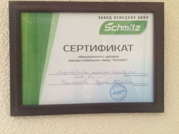 Окна пластиковые в Казани фото 3
