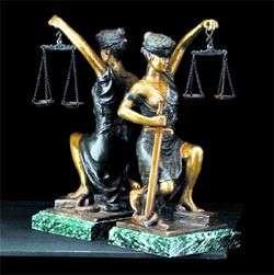 Юрист. Юридическая консультация. Услуги юриста в Эстонии