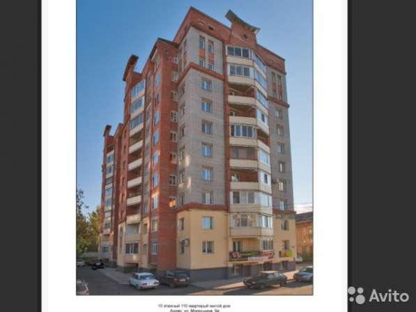 Куплю1.2 квартиру в Томске