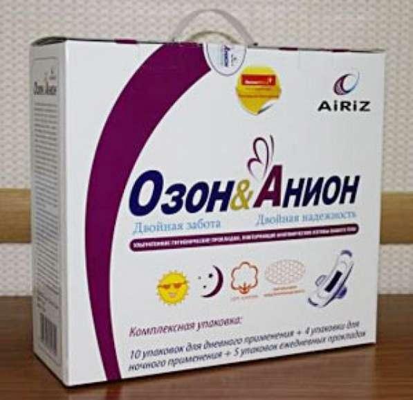 Женские гигиенические прокладки с лечебным действием Озон&Ан