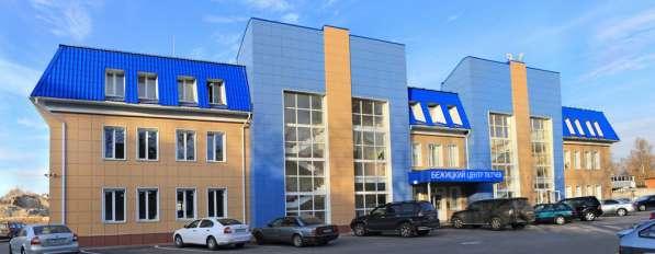 Продажа бизнеса в Брянске