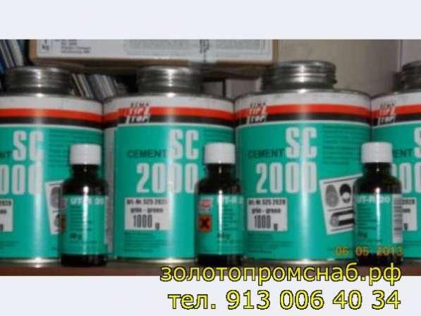Клей Tip Top (Тип Топ)SC2000 зеленый с отвердителем 1кг+40гр