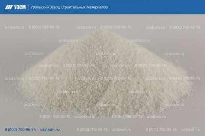 Мраморная крошка фракционированная UZSM