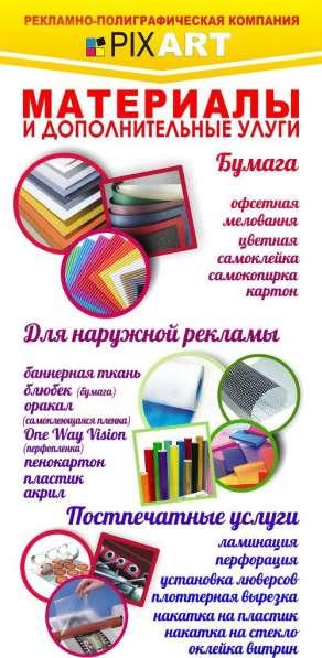 Изготовление и печать визиток. Заказать визитки дешево. Херс в