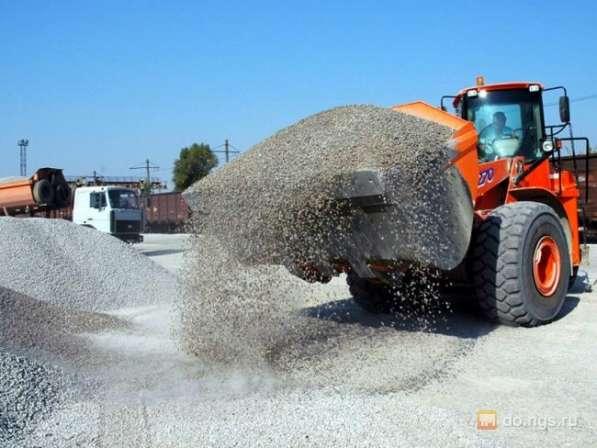 Гравмасса(ОПГС) от 1 до 30 тонн с доставкой