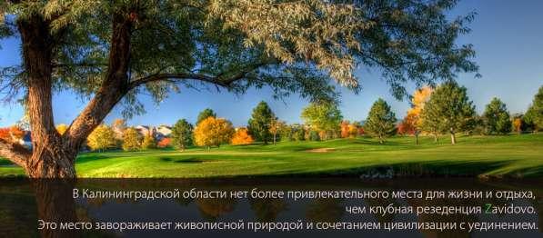 Продаю участок земли в курортной зоне, Зеленоградский район