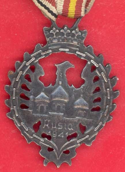 Испания Медаль испанских добровольцев Голубой дивизии