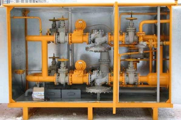 Газорегуляторный пункт ГСГО-100