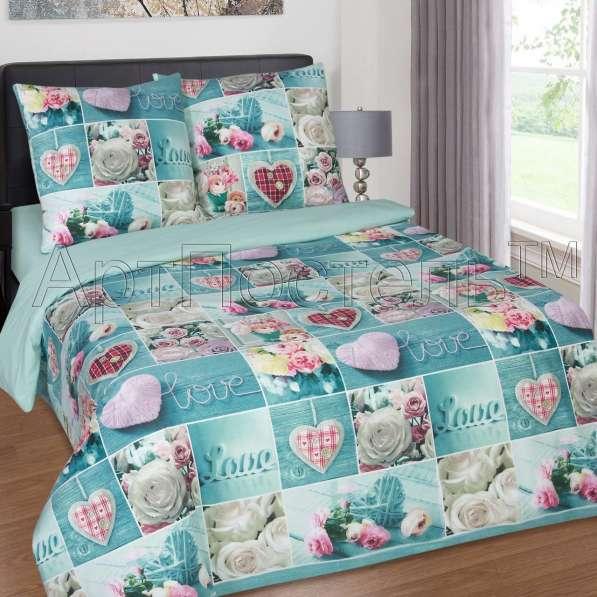 Текстиль для дома в Иванове фото 5