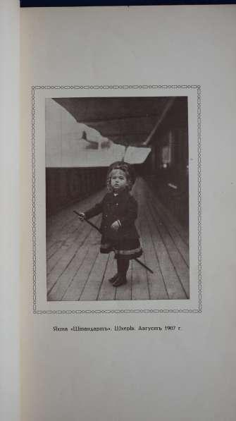 Редчайшее издание к 300-летию Дома Романовых: СПб., 1913 год в Санкт-Петербурге фото 15