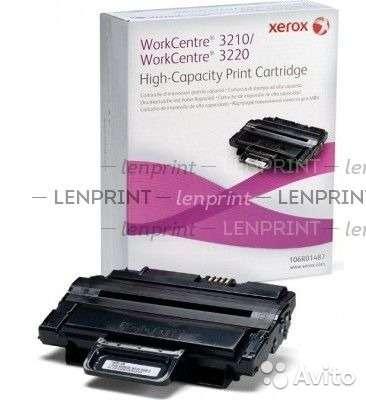 Оригинальные картриджи на лазерный принтер - Xerox 106R01487