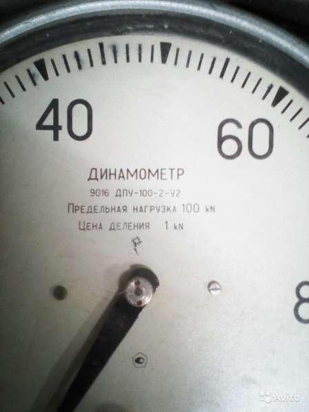 Весы крановые до 10тн механические