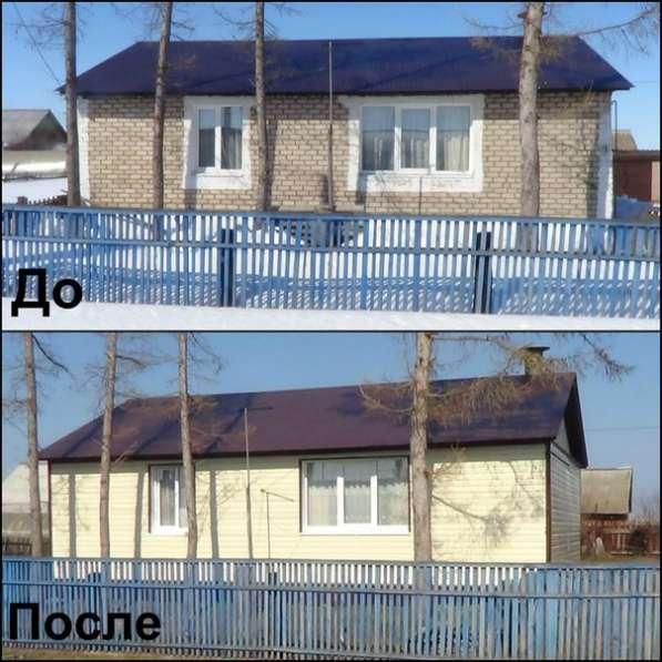 Крыши, фасады, дома из бруса