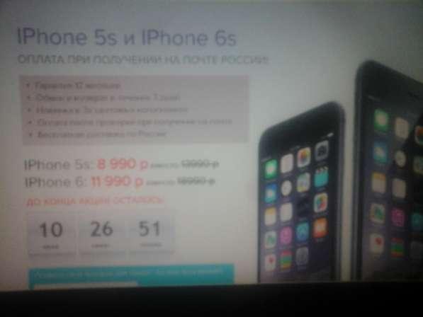 Интернет-магазин по продажам iPhone 5s_6s