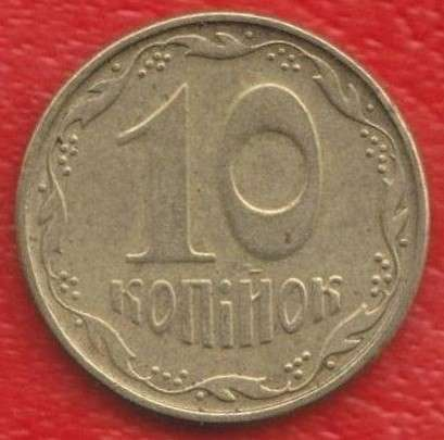 Украина 10 копеек 2006 г.